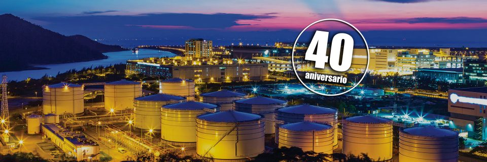 40 years offering you complete industrial solutions
